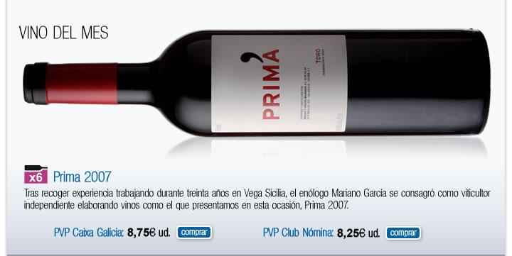 caixa_galicia_club