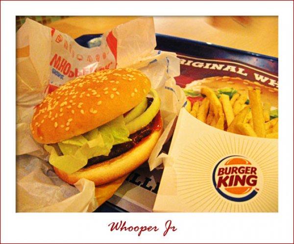 burger_king_1226053912