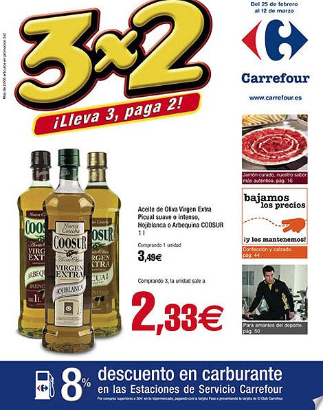 carrfour_3por2_g
