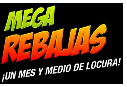 mega-rebajas_pixmania